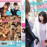 SQTE-166 A Favorite Girlfriend I Have To Gonzo. Yuri Asada Mio Oshima Chihiro Tadakawa (2017)