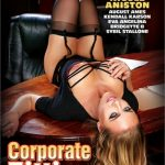Corporate Titties (2017)