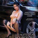 Les Nuits d'une Bourgeoise (2017)