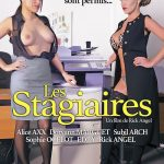 Les Stagiaires (2017/Full Movie)
