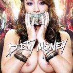 Bianca Breeze, Casey Calvert, Jezabel Vessir, Teanna Trump, Ziggy Star – Dirty Money ( Full Movie)