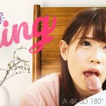 Vrbangers presents Suzumiya Kotone in Early Moaning – 30.01.2018