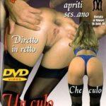 Un Culo Chiamato Desiderio (Full Movie)