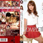 OPBD-106 Anal Fist Runaway Shemale COMPLETE BOX Kawasaki Rion (Full Movie)