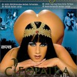 Private Gold 61: Cleopatra (Full Movie)