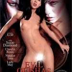 Private Gold 91: Evil Geishas Hotel – Claudia Rossi, Lady Mai, Natalia Zeta, Suzie Diamond (Full Movie)