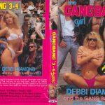 The Gangbang Girl 3-4 (Full Movie)