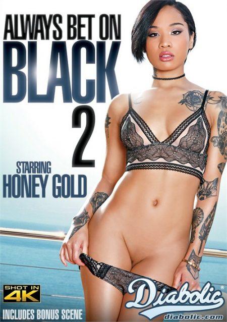 Honey Gold Ebony Threesome