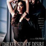 Darker Side Of Desire 2 – Aidra Fox, Gia Paige, Giselle Palmer, Jacky St. James, Katrina Jade, Steve Holmes, Toni Ribas, Tyler Knight (2018/ Full Movie)