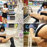 ManyVids Webcams Video presents Girl Littlesubgirl in Gyno Exam in Supermarket