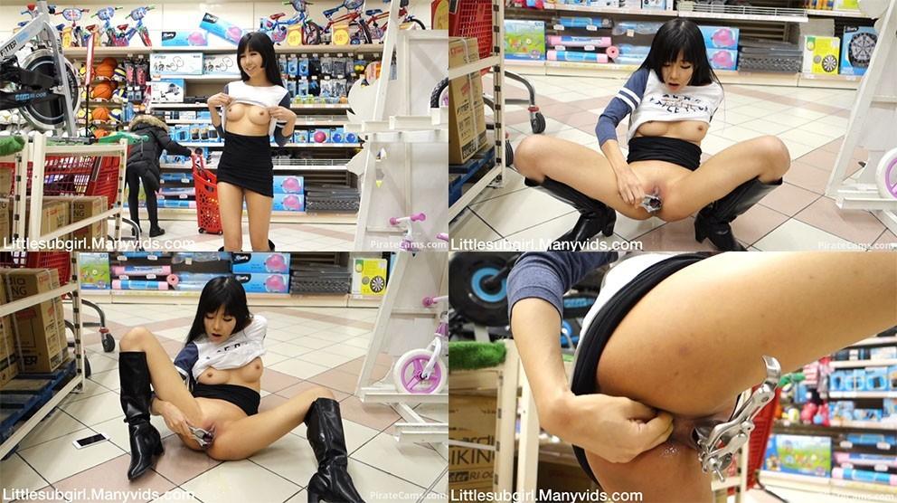 GynoExaminSupermarket.jpg