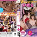 HVG-027 3 Nuku Bullying In Dimensions To Stop The Dick Of W Transsexual Is W Slut Teasing (Full Movie)