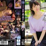 SHKD-775 Complete Suicide Raping 4 Shunsuke Tsuzu (2018/ Full Movie)