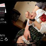 Heyzo presents Kokoro Wato – Pretty girl file after school. Hokago Bishojo File No.30 [1707] [uncen]