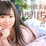 Caribbeancom presents Chihiro Nishikawa – If My Girlfriend Is Chihiro Nishikawa [040718-637] [uncen]