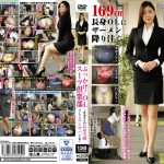 BUKKAKE! Office Ladies Suit Club – Saryu-san Tall Girl Beautiful Legs Suits Conservative Office Lady Clothes – Saryuu Usui [KTB-002]