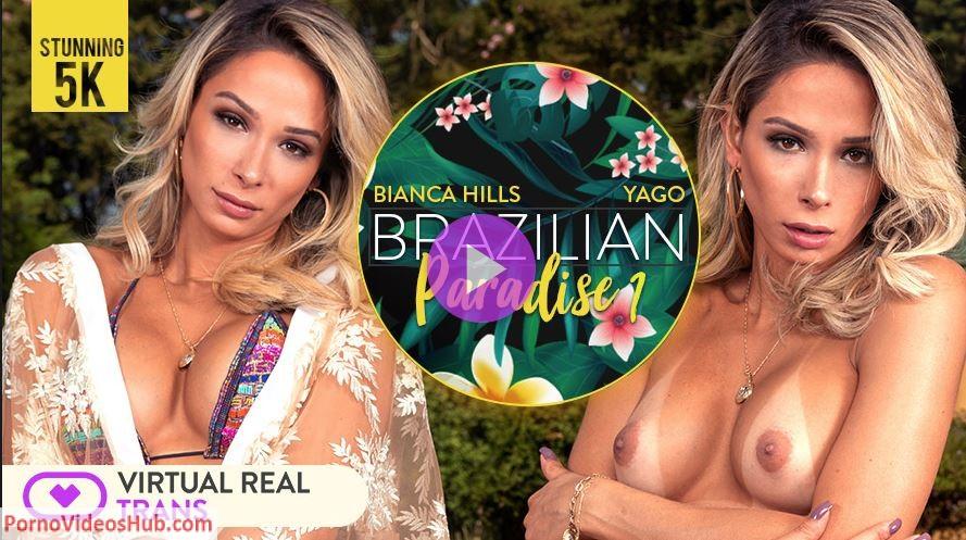 1_Virtualrealtrans_presents_transsexual_goddess_Bianca_Hills_in_Brazilian_paradise_I_-_06.06.2018.JPG