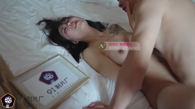 Watch Online Porn – Lin Fengjiao – The secret of the female spy (Jelly Media) [91CM-087] [uncen] (MP4, HD, 1280×720)