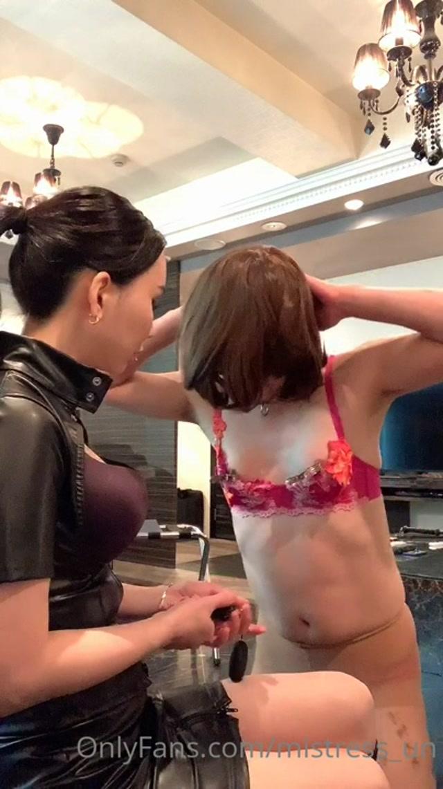 Today's Training Movie – Nipples 9 – MISTRESS UN 00006