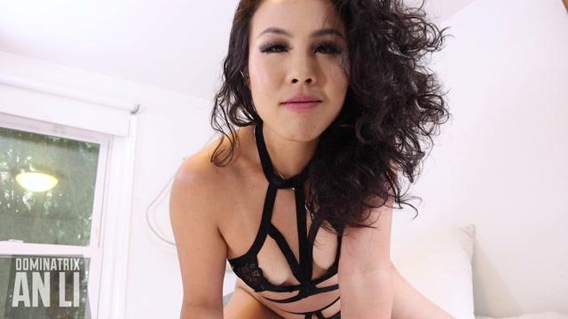 Watch Online Porn – Mistress An Li – A Goddess Takes (MP4, FullHD, 1920×1080)